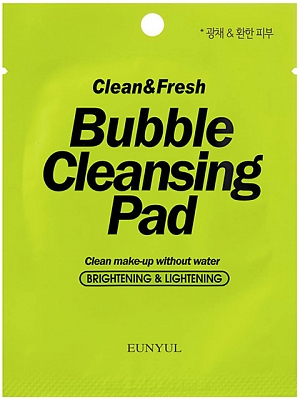 EUNYUL~Тканевые подушечки~Clean and Fresh Bubble Cleansing Pad