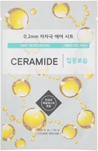 ETUDE HOUSE~Маска тканевая с керамидами~Therapy Air Mask Ceramide Deep Moisturizing